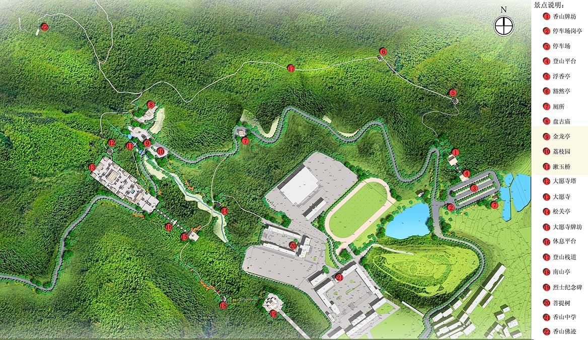 香山公园(大愿寺)修建性规划设计平面图