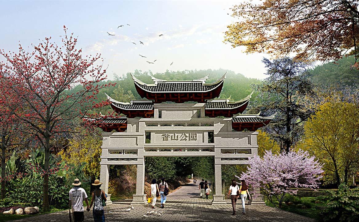 香山公园(大愿寺)修建性规划设计