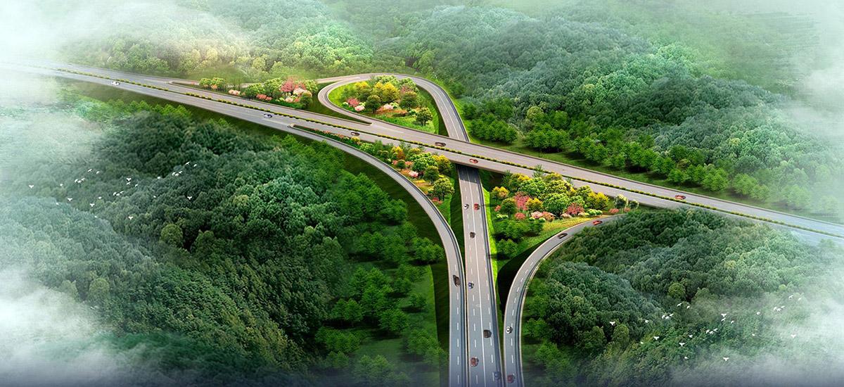 高速公路景观设计图片