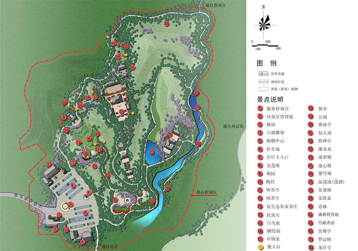 德庆大广山六祖文化景区规划总平图