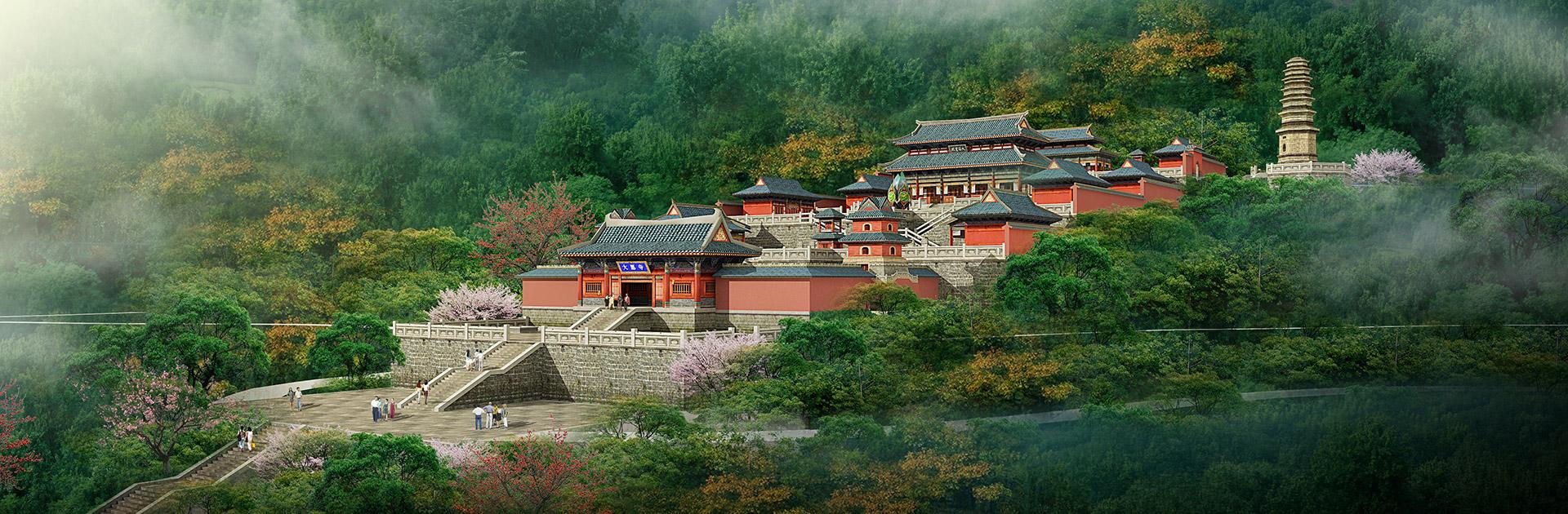 香山公园大愿寺