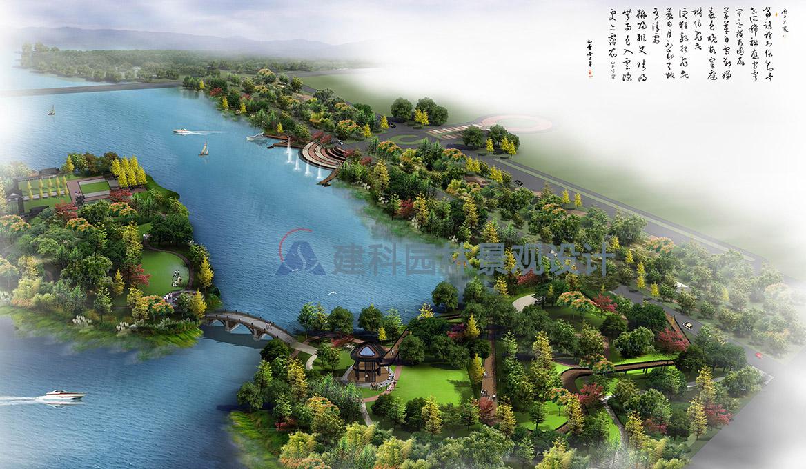 河南洛阳嵩县陆浑湖国家湿地公园景观设计