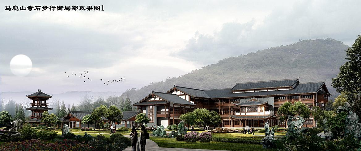 马鹿山公园景观规划方案设计