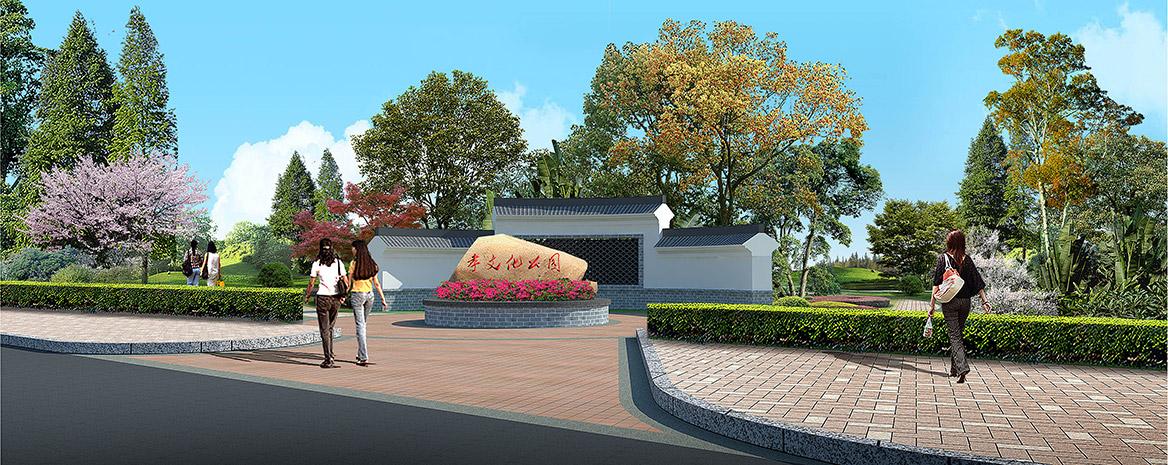 洪梅镇乌沙村美丽幸福村居规划设计方案效果图1