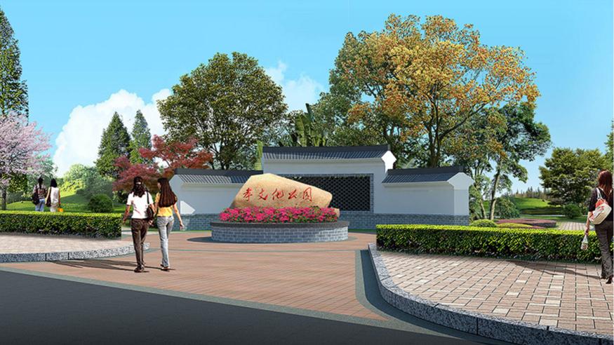 洪梅镇乌沙村美丽幸福村居规划设计方案