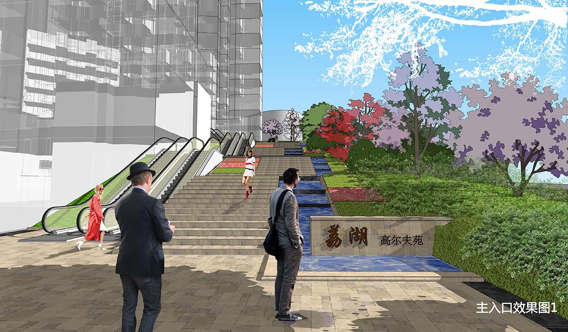 广州荔湖高尔夫苑景观概念方案设计图2