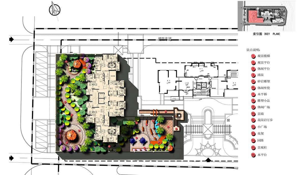 东莞市嘉盈商务大厦二期景观方案设计屋顶花园平面图