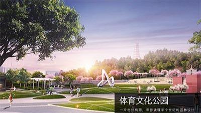 广东建科建筑网站上线,大家热烈祝贺