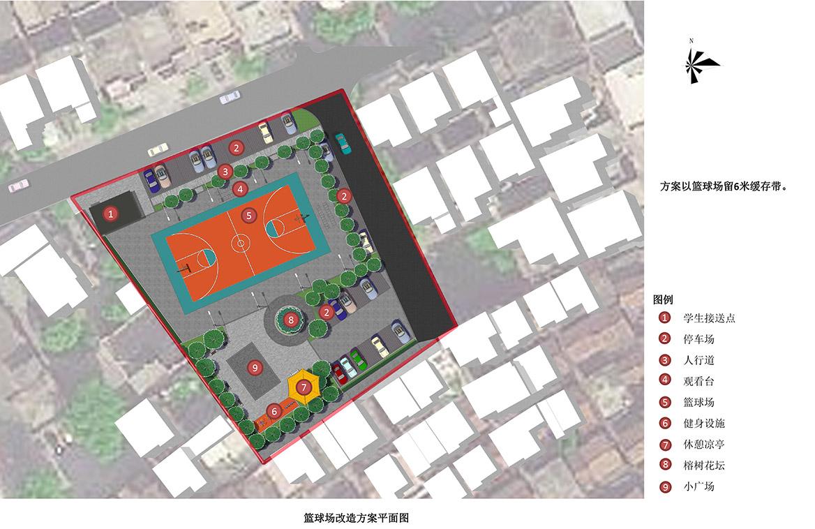 高埗镇塘厦村美丽幸福村居建设行动计划图1