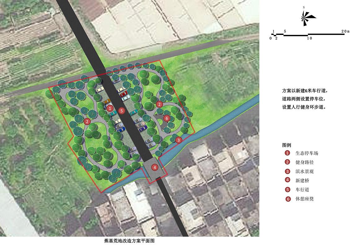 高埗镇塘厦村美丽幸福村居建设行动计划图7