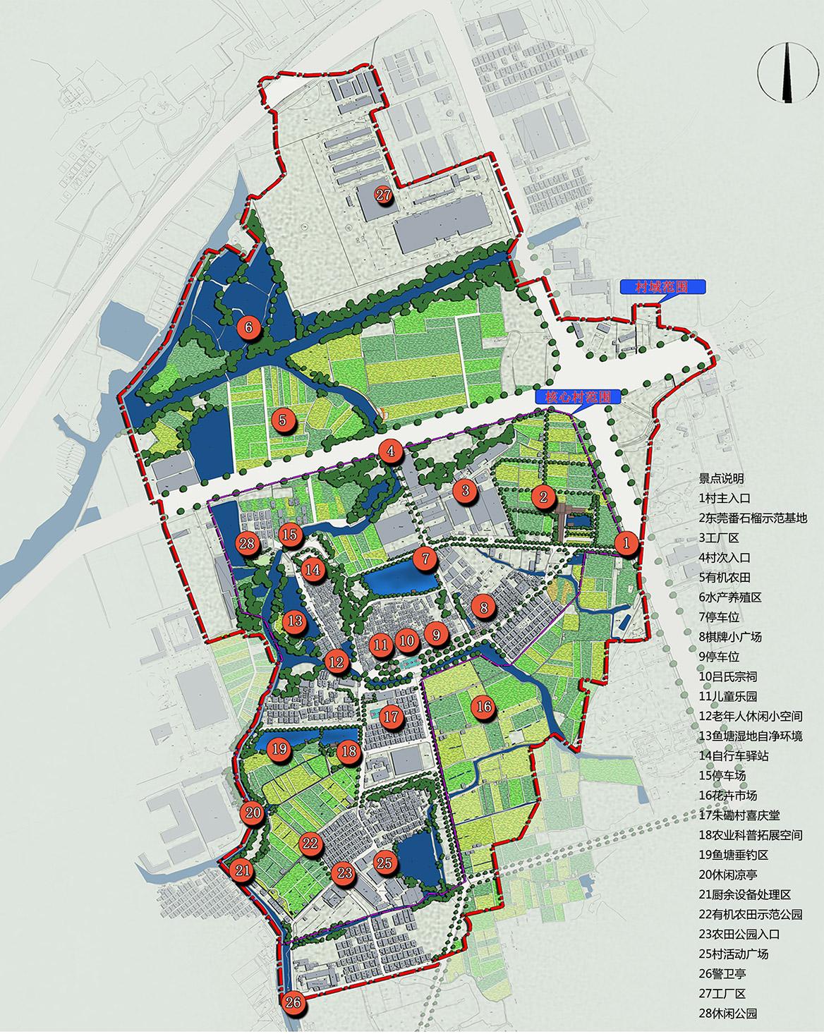 高埗镇朱磡村美丽幸福村居设计方案图1