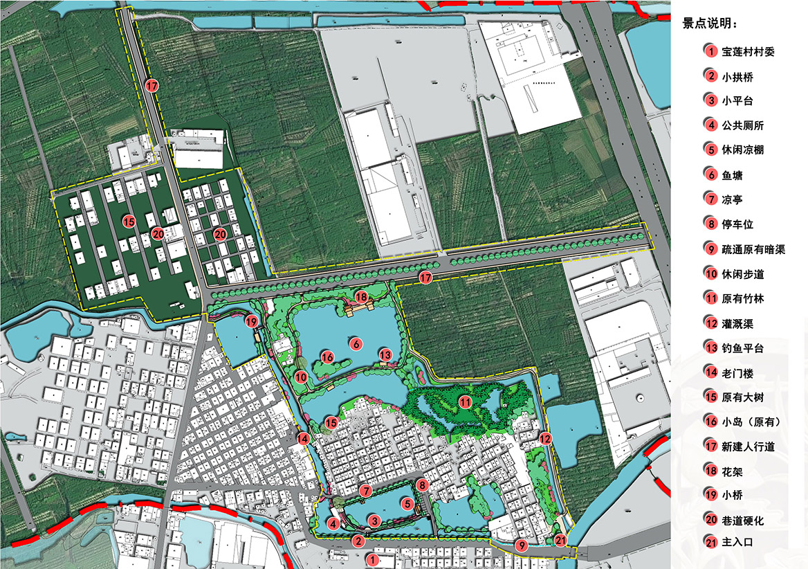 高埗镇宝莲村美丽幸福村居设计方案重点整治区平面图