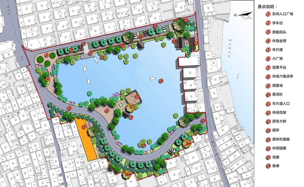 高埗镇芦村宜居工程规划设计方案总平面图