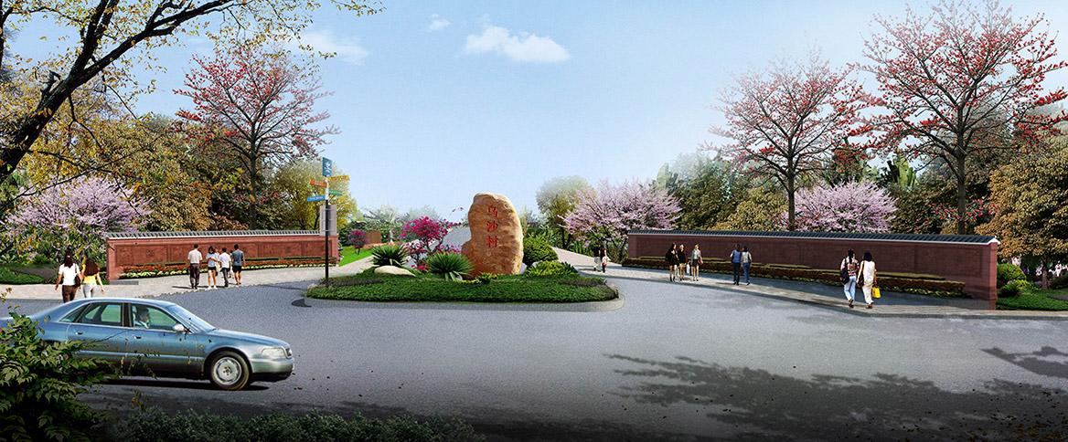 洪梅镇乌沙村村庄规划设计主入口节点效果图-一
