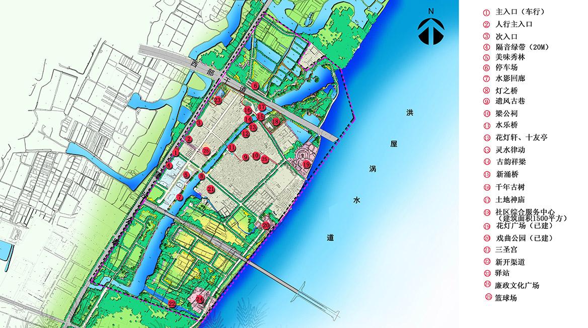 洪梅镇梅沙村特色村庄塑造工程项目整体规划总平面图