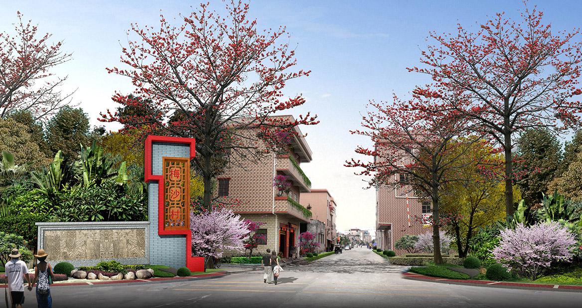 洪梅镇梅沙村特色村庄塑造工程项目整体规划入口大门效果图二