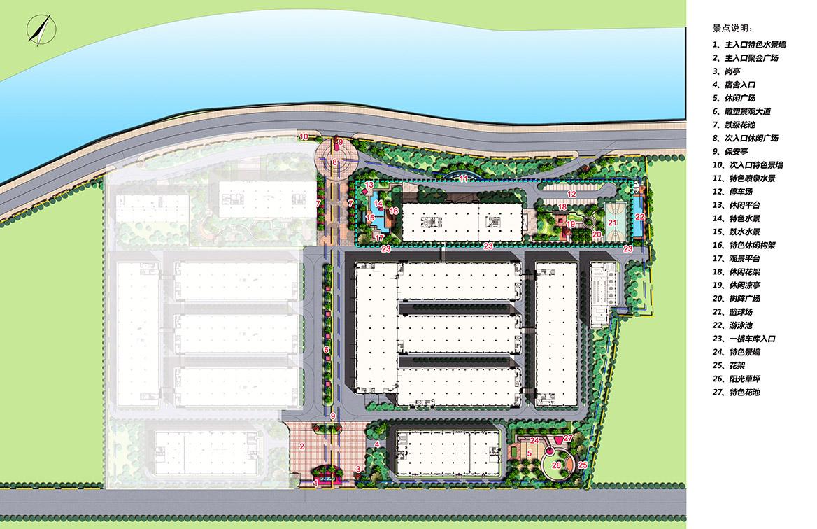 东莞铭丰厂景观概念设计总平面标注图