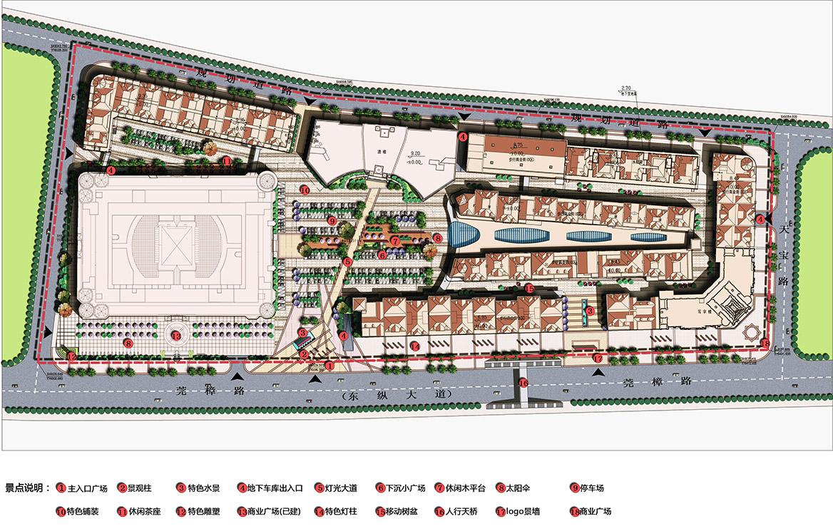 东莞愉景威尼斯商业广场改造规划设计总平面图