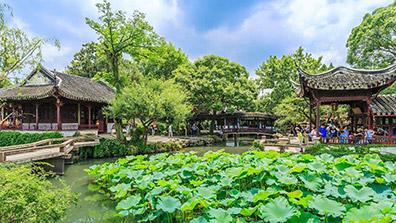 中国古典园林景观设计的本质特点总结