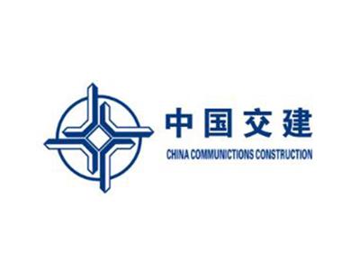 建科合作客户-中国交建
