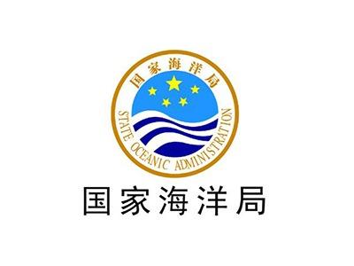 国家海洋局