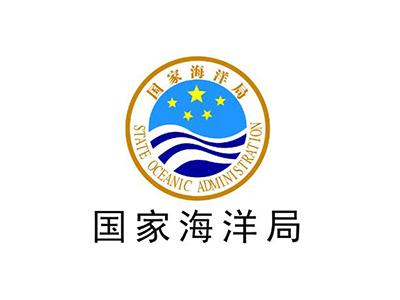 建科合作客户-国家海洋局