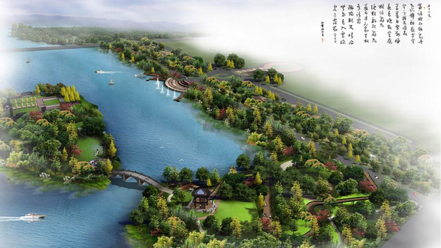 陆浑湖国家湿地公园景观设计方案鸟瞰图